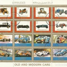 Sellos: AJMAN STATE. OLD AND MODERN CARS. COCHES. 16 SELLOS EN HOJA SELLADOS. 8X10 CM. 1973.. Lote 165066246