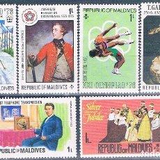 Sellos: MALDIVAS 1976 - MICHEL 633 + 642 + 651 + 663 + 680 + 689 + 702 ( ** ). Lote 165944770