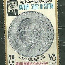 Sellos: ARABIA - KATHIRI 1967 IVERT 118 *** HOMENAJE A SIR WINSTON CHURCHILL - PERSONAJES. Lote 166374334