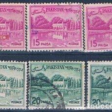 Sellos: PAKISTAN 1962 - MICHEL 103 + 183 ( USADOS ). Lote 167155748
