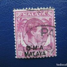 Sellos: MALAYA, 1945 ADMINISTRACION BRITANICA,SELLO SOBRECARGADO YVERT 7. Lote 167505936