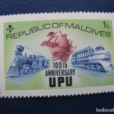 Sellos: MALDIVAS,CENTENARIO U.P.U.. Lote 167507052