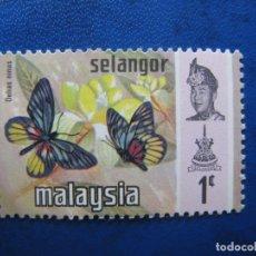 Sellos: MALASIA, SELANGOR, MARIPOSAS. Lote 167828756
