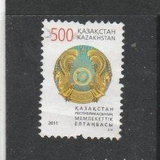 Sellos: KAZAJISTAN 2011 - MICHEL NRO. 723 - USADO - DOBLEZ. Lote 194126570
