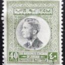 Sellos: 1959. HISTORIA. JORDANIA. 332. REY HUSSEIN. SERIE CORTA. USADO.. Lote 168106072