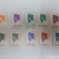 Sellos: 21536 - INDONESIA - LOTE DE 10 SELLOS. Lote 169363392