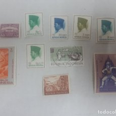 Sellos: 21538 - INDONESIA - LOTE DE 8 SELLOS. Lote 169363476