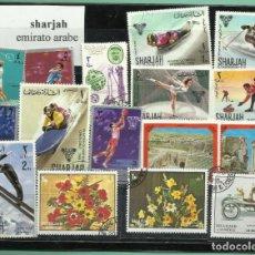 Sellos: LOTE DE SELLOS DE SHARJAH-EMIRATO ARABE. Lote 169923552