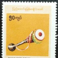 Sellos: 1999. ARTE. MYANMAR. 255. TAMBOR BIRMANO. SERIE COMPLETA. SELLO DE ALTO VALOR. OPORTUNIDAD. NUEVO.. Lote 170008604