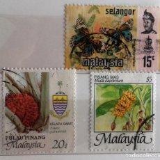Sellos: MALASIA: LOTE DE TRES SELLOS DIFERENTES USADOS . Lote 170083124