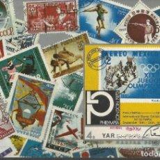 Sellos: YEMEN REPÚBLICA ÁRABE AÉREO - AÑO 1970 - EXPOSICIÓN FILATÉLICA PHILYMPIA EN LONDRES - BL. 140. Lote 170207192