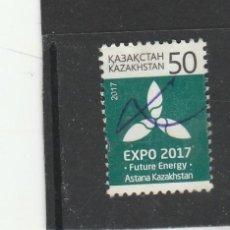 Sellos: KAZAJISTAN 2017 - MICHEL NRO. 1010 - USADO. Lote 194126955