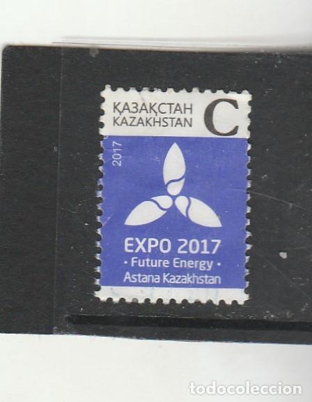 KAZAJISTAN 2017 - MICHEL NRO. 1012 - USADO (Sellos - Extranjero - Asia - Otros paises)