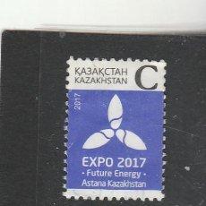 Sellos: KAZAJISTAN 2017 - MICHEL NRO. 1012 - USADO. Lote 194127001