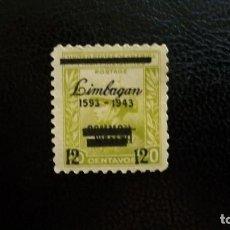 Sellos: FILIPINAS / OCUPACION JAPONESA-1943-12C. S. 20C.. Y&T 34*(MH). Lote 172034845