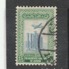 Sellos: JORDANIA 1954 - YVERT NRO. PA10 - USADO. Lote 172227338