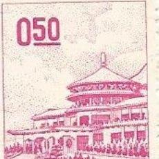 Sellos: LOTE DE 63 SELLOS DE FORMOSA CHINA ANTIGUOS USAOOS . Lote 173205559