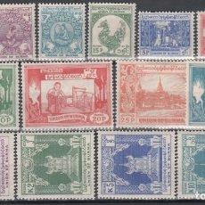 Sellos: BURMA, BIRMANIA, 1954 YVERT Nº 53 / 66 /*/ . Lote 173471345