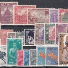 Sellos: NEPAL, 1949 - 1960 LOTE DE NUEVOS, /*/. Lote 173518538