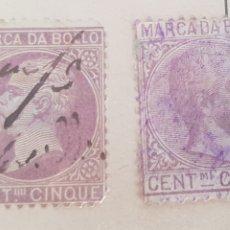 Sellos: SELLOS ANTIGUOS DE CERDEÑA, SERDENYA,. Lote 173591842