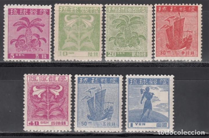 RYU-KYU 1948 YVERT Nº 1 / 7 /*/ , ASUNTOS GENERALES (Sellos - Extranjero - Asia - Otros paises)