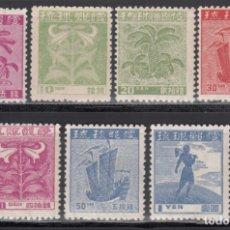 Sellos: RYU-KYU 1948 YVERT Nº 1 / 7 /*/ , ASUNTOS GENERALES. Lote 173822089