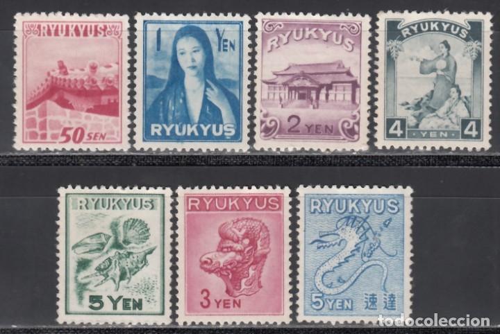 RYU-KYU 1948 YVERT Nº 8 / 14 /*/ , ASUNTOS GENERALES (Sellos - Extranjero - Asia - Otros paises)