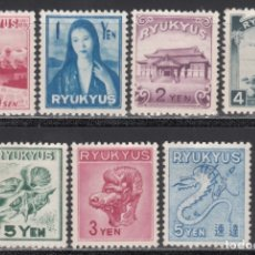 Sellos: RYU-KYU 1948 YVERT Nº 8 / 14 /*/ , ASUNTOS GENERALES. Lote 173822162