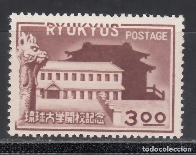 RYU-KYU 1950 YVERT Nº 15 /**/, UNIVERSIDAD RYUKYU (Sellos - Extranjero - Asia - Otros paises)