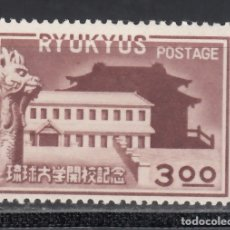 Sellos: RYU-KYU 1950 YVERT Nº 15 /**/, UNIVERSIDAD RYUKYU. Lote 173822224