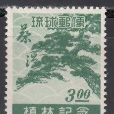 Sellos: RYU-KYU 1951 YVERT Nº 16 /**/, REPOBLACIÓN FORESTAL, PINO. Lote 173822280