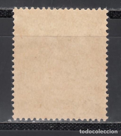 Sellos: RYU-KYU 1951 YVERT Nº 16 /**/, Repoblación forestal, Pino - Foto 2 - 173822280