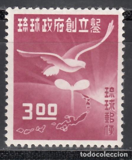 RYU-KYU 1952 YVERT Nº 17 /*/, AVES, GAVIOTA. (Sellos - Extranjero - Asia - Otros paises)