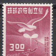 Sellos: RYU-KYU 1952 YVERT Nº 17 /*/, AVES, GAVIOTA. . Lote 173822325