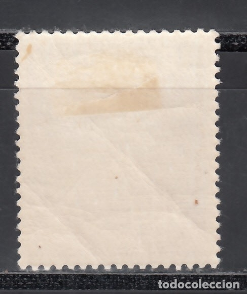 Sellos: RYU-KYU 1952 YVERT Nº 17 /*/, Aves, Gaviota. - Foto 2 - 173822325