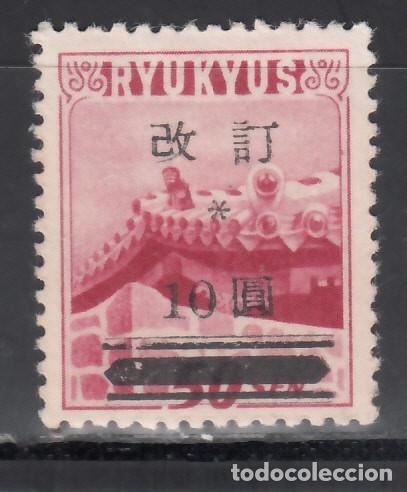RYU-KYU 1952 YVERT Nº 18 /*/, TEJADO TÍPICO. (Sellos - Extranjero - Asia - Otros paises)