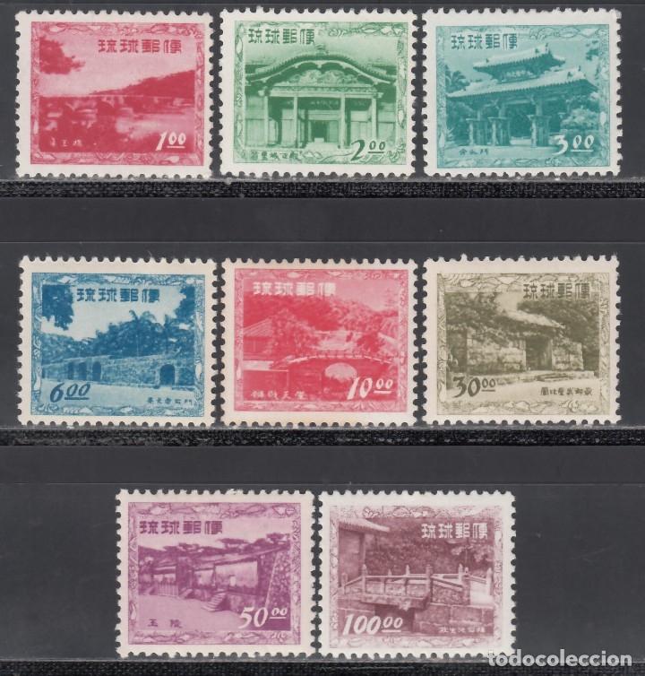 RYU-KYU 1952 YVERT Nº 20 / 27 /**/, ARQUITECTURA, TEMPLOS (Sellos - Extranjero - Asia - Otros paises)