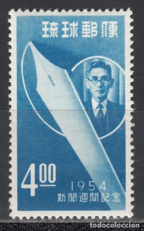 RYU-KYU 1952 YVERT Nº 30 /**/, SEMANA DEL PERIÓDICO, SHIGO TOMA, JOURNALIST 1884-1945 (Sellos - Extranjero - Asia - Otros paises)
