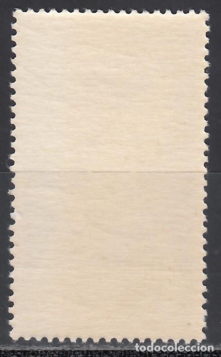 Sellos: RYU-KYU 1952 YVERT Nº 30 /**/, Semana del periódico, Shigo Toma, Journalist 1884-1945 - Foto 2 - 173822623