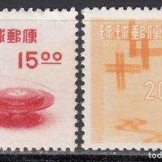Sellos: RYU-KYU 1955 YVERT Nº 33 / 34 /**/, ARTESANÍA, LACA, DISEÑO TEXTIL, . Lote 173822649