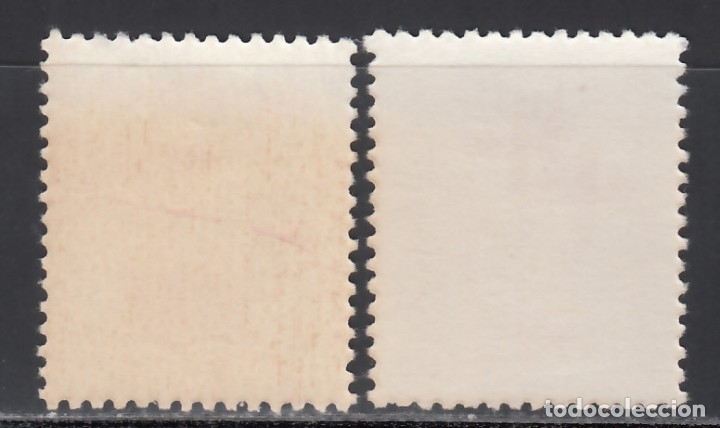 Sellos: RYU-KYU 1955 YVERT Nº 33 / 34 /**/, Artesanía, Laca, Diseño textil, - Foto 2 - 173822649