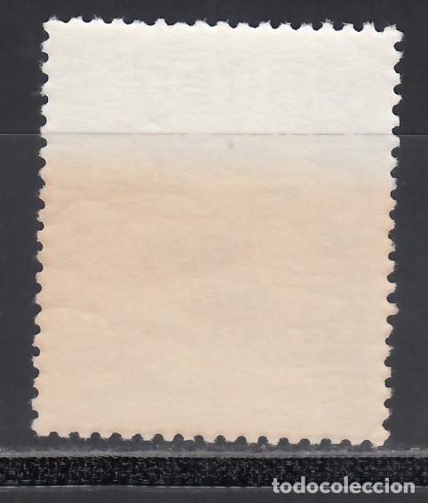 Sellos: RYU-KYU 1955 YVERT Nº 35 /**/, Santuario de Noguni y planta de batata - Foto 2 - 173822667