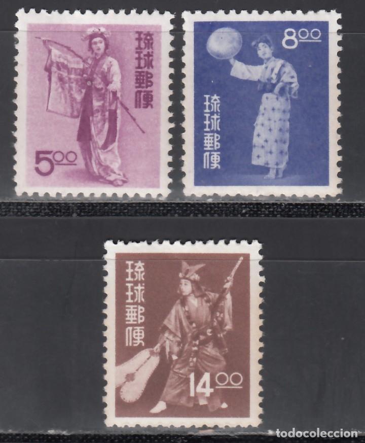 RYU-KYU 1956 YVERT Nº 37 / 39 /**/, DANZAS FOLCLÓRICAS (Sellos - Extranjero - Asia - Otros paises)