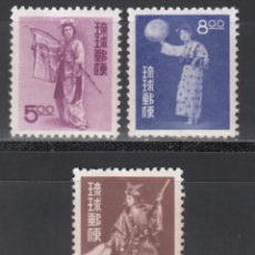 Sellos: RYU-KYU 1956 YVERT Nº 37 / 39 /**/, DANZAS FOLCLÓRICAS . Lote 173822689
