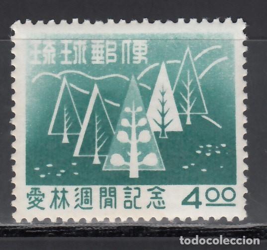 RYU-KYU 1956 YVERT Nº 36 /**/, REPOBLACIÓN FORESTAL (Sellos - Extranjero - Asia - Otros paises)
