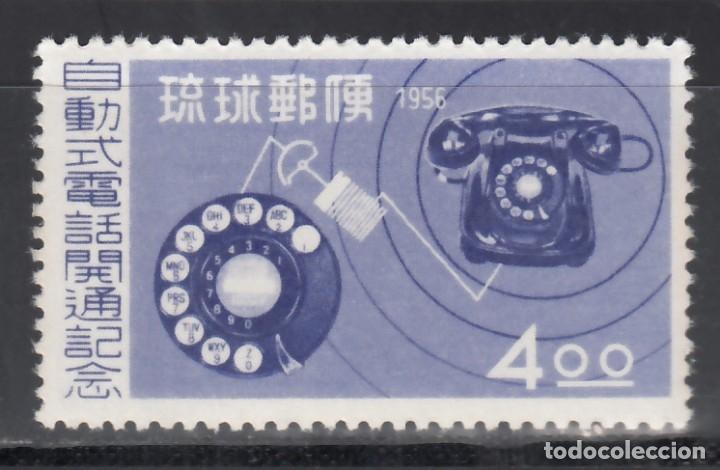 RYU-KYU 1956 YVERT Nº 40 /**/, INAUGURACIÓN DEL TELÉFONO AUTOMÁTICO (Sellos - Extranjero - Asia - Otros paises)