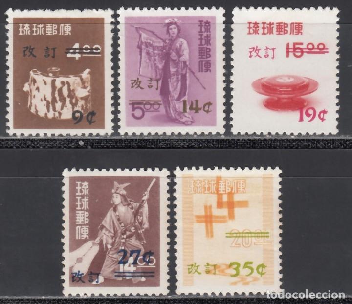 RYU-KYU 1960 YVERT Nº 69 / 73 /**/, ARTESANIA, DANZA, (Sellos - Extranjero - Asia - Otros paises)