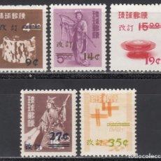 Sellos: RYU-KYU 1960 YVERT Nº 69 / 73 /**/, ARTESANIA, DANZA, . Lote 173822768