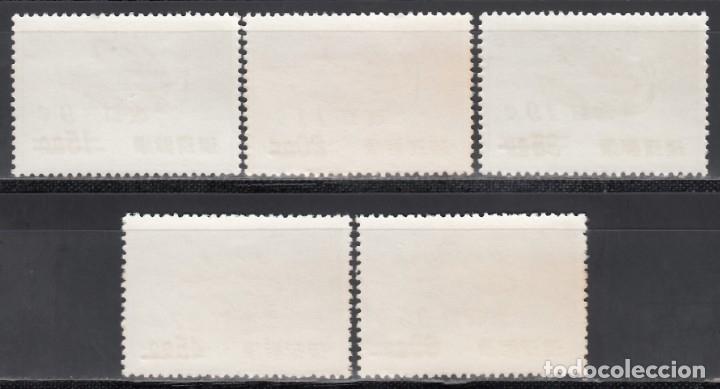 Sellos: RYU-KYU, AÉREO, 1959 YVERT Nº 14 / 18 /**/, Mitología, Doncella tocando la flauta - Foto 2 - 173822788