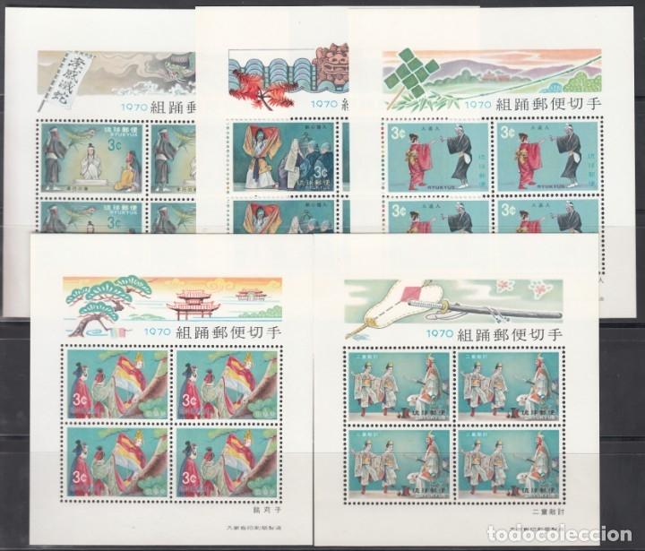 RYU-KYU, 1970 YVERT Nº HB 1 / 5 /**/, TEATRO RYUKYU, KUMI-ODORI (Sellos - Extranjero - Asia - Otros paises)
